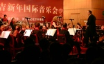 Solo violinist, Stephanie Quinn, on tour in China